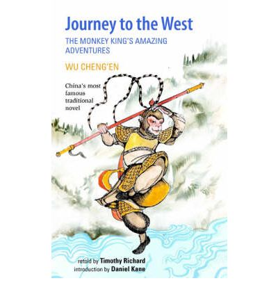 book analysis journey to the west Book info on 'the monkey king: a superhero tale of china,' retold by aaron  shepard from 'the journey to the west.