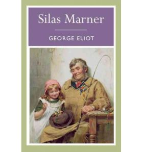 silas marner by george elliot prejudice Silas marner, written by george eliot in 1861, attempts to prove that love of others  is  all of the people in ravelo were extremely prejudice against outsiders.